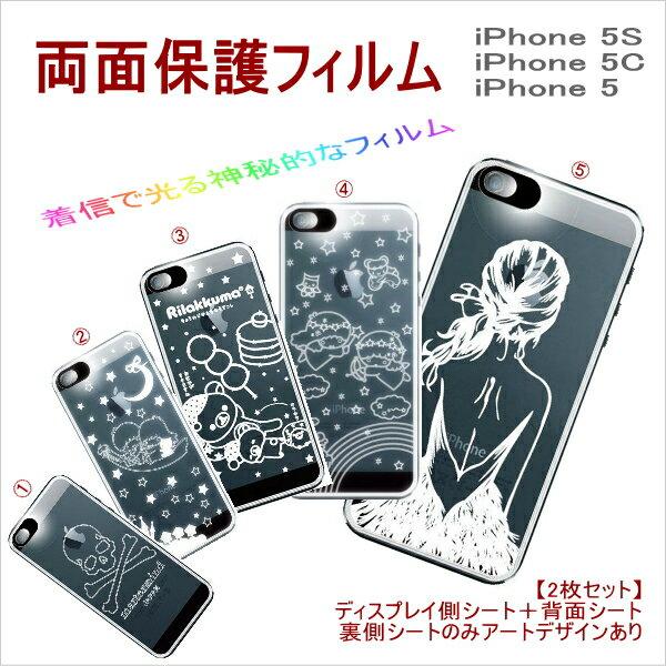 iPhone5siPhone5ciPhone5�б��ե�å���ե�����忮�Ǹ����ݸ�ե����ξ�̥��å������ݸ����ɽ�ݸ���ȿ͵�Ž��䤹�����磻���ǥ�����