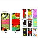 送料無料 iPhone5S/iPhone5C/iPhone5兼用壁紙とセットのデザイン保護フィルムカワイイデザイン...
