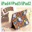 iPad 花柄 ケース アイパッド カバー かわいい ipad3 手帳タイプ レザー ipad4 手帳型 カバー 手帳型 ipad retina 手帳 iPad2 3点セット タブレットブックスタンド スリープ