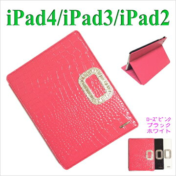 iPad���������ʥ��ipadretina��iPad3������/ipad2������/�����ѥå�3/iPad3�б�/ipad2�б�/iPad/ipad4������/ipad������/ipadretina�������֥å�������ɥ����ѥå�ipadiPadRetina��ǥ��б����ʡ�塼�ȡ���ݸ�ե�����դ���