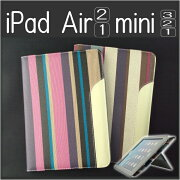 �ڤ�����¨Ǽ������̵��ipadmini4��������Ģ��ipadproiPadAir2���С����ä����ipadair���������襤��ipadmini�����������ѥåɥߥ˥�����iPadmini3��Ģipadair2ipadminiretina��Ģ�쥶��ipadmini2ipadpro������02P05Dec15
