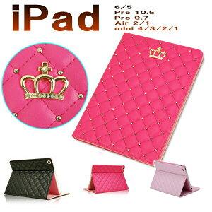 ipadminiケースipadpro9.7ipadmini4ケースかわいい手帳型iPadAir2クラウンiPadケース王冠ipadair2ケースipadairケースiPadmini4ケースおしゃれiPadminiケースiPadmini4ケースiPadmini3アイパッドミニ4アイパッドミニエアー