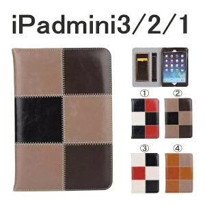 【あす楽即納】送料無料ipadpro9.7ipadair2air1ipadmini4ipadmini3mini2mini1ケース手帳型ipadairカバーかわいい3点セットアイパッドミニエアーAIR1レザーiPadmini4iPadAir1