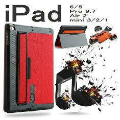 ipadmini4ケースipadpro9.7手帳型レザーipadair2音量ボリュームアップスタンドハンドベルトスリープスリム薄いおしゃれipadminiケース父の日カバーアイパッドミニ4ケースiPadmini4送料無料3点セット保護フィルムタッチペンプレゼント