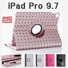 ipadpro9.7ケース手帳型レザーケースiPadproカバーシンプルカッコいいおしゃれipadproケースipadケースアイパッドプロipadpro9.7手帳レザーipadpro97かわいいスタンドカード収納スリープ機能おまけつき