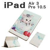 iPad 5 2017 ipad pro 9.7 ケース ipad air 2 air1 ipad mini 4 ipadmini3 ipadmini2 ipadmini1 ipad4 ipad3 ipad2 ネコ 猫 手帳型 レザー ケース iPad カバー ipad ケース アイパッド プロ ipad pro9.7 手帳 レザー スタンド おまけつき