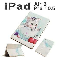 ipadpro9.7ケースipadair2air1ipadmini4ipadmini3ipadmini2ipadmini1ipad4ipad3ipad2ネコ猫手帳型レザーケースiPadカバーipadケースアイパッドプロipadpro9.7手帳レザースタンドおまけつき