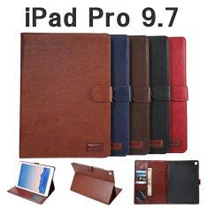 ipadpro9.7ケース手帳型ケースiPadpro9.7カバーおしゃれipadproケースipadケースアイパッドプロipadpro9.7手帳レザーipadpro97スタンドスリープ機能マグネット留め具カード入れおまけつき