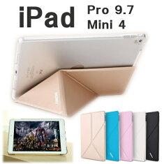 ipadpro9.7ケースおしゃれなスタンドスリム手帳型ケースiPadpro9.7カバーおしゃれipadproケースipadケースアイパッドプロipadpro9.7手帳ipadpro97スリープ機能おまけつき