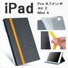 ipadmini4ケースipadpro9.7ipadair2手帳型スタンドゴムバンドiPadAir2ipadminiipadpro9.7おしゃれipadmini4アイパッドエアーカバーかわいいアイパッドミニ4iPadair2カバーアイパッドミニ手帳iPadケース