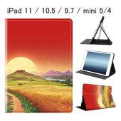 ipadケース手帳型ipadpro11pro10.5Air3ipad9.7ipad6第6世代カバーipad5ipadminiケースmini5mini4スタンドオートスリープ赤レッドred使いやすいあす楽【ipad991】