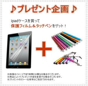 ipadmini4ケース手帳型ipadproiPadAir2カバーおっしゃれipadairケースかわいいipadminiケースアイパッドミニエアーiPadmini3手帳ipadair2ipadminiretina手帳レザーipadmini2ipadproケース