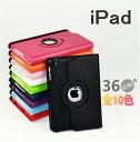 【ポイント2倍】 ipad ケース 回転 手帳型 リンゴマーク ipad pro 11 iPad m ...