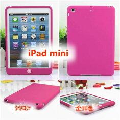 ipadminiretina������/ipadmini������ipadmini�����ѥåɥߥ˥��������ꥳ������iPadmini�������ۿ���������!�ڥ���ե륷�ꥳ�����ۥ����ѥåɥߥ�/ipadmini/ipadmini/iPadmini/ipadmini����ipadmini���С��ܥ���ץ�