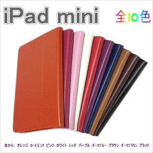 大特価!!!新製品iPad miniケース 在庫有り人気商品 レザー お得価格br>iPad ブックタイプ ケ...