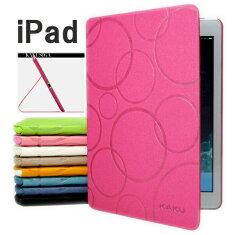 ipadmini4ケースipadpro手帳型おしゃれレザーipadminiケースカバースリープアイパッドプロミニかわいい軽量iPadmini4カバーiPadmini4ipadmini4ケース薄型送料無料3点セット保護フィルムタッチペンプレゼント02P05Dec15