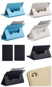 ipadmini4ケース手帳型おしゃれレザーipadminiケースカバースリープアイパッドミニ4ケースカバーかわいい軽量iPadmini4カバーiPadmini4ipadmini4ケース薄型送料無料3点セット保護フィルムタッチペンプレゼント