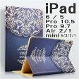iPad 5 (2017発売モデル)ipad pro 9.7 ケース ipad mini4 手帳型 ipad air 2 ケース おしゃれ 高級 ipad mini ipad air カバー スリープ アイパッド ミニ 軽量 iPad mini4 カバー iPad mini 3 薄型 ipad air 1 送料無料 3点セット 保護フィルム タッチペン プレゼント