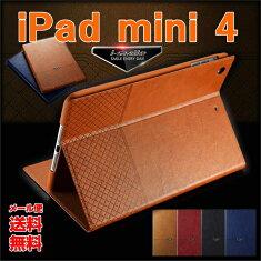 ipadmini4ケース手帳型ipadmini4高級極薄シンプルレザーipadminiケースおしゃれカバーアイパッドミニ4ケースカバー軽量iPadmini4カバーiPadmini4ipadmini4ケース送料無料3点セット保護フィルムタッチペンプレゼント