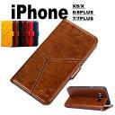 iphoneX ケース iphone8 iphone8 plus ip...