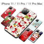 iphone11ケースiphone11proiphone11promaxカバークリスマスサンタトナカイニューイヤー新型iphone2019iphoneケースバンパージャケット強化ガラス耐衝撃TPU使いやすい装着簡単スマホケースあす楽【iphone1104】
