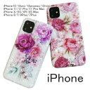 iphone12 ケース かわいい 手帳 大き目 花柄 牡丹 きれい 軽い シェル TPU iphone12 mini ipho……