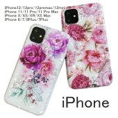 iphone12ケースかわいい手帳大き目花牡丹綺麗軽いシェルTPUiphone12miniiphone12proiphone12promaxiphone11proiphone11promaxiphonexiphonexsiphonexsmaxiPhone8iPhoneSE第2世代se2iphone7iphone8plusiphone7plusカバースマホ