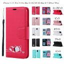 iphone11 ケース かわいい 猫 癒し ストラップ付き カード収納 手帳型 マグネット iphone11 pr……