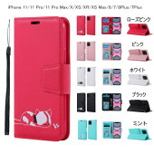 iphone11ケースかわいい猫