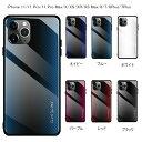 iphone11 ケース おしゃれ 耐衝撃 鏡面 かこいい TPU 保護フィルム付き 全6色 スリムiphone11p……