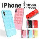 iphoneケース かわいい iphone XS iphoneX ケース iPhone8 iPhoneSE 第2世代 se2 iphone7 ipho……