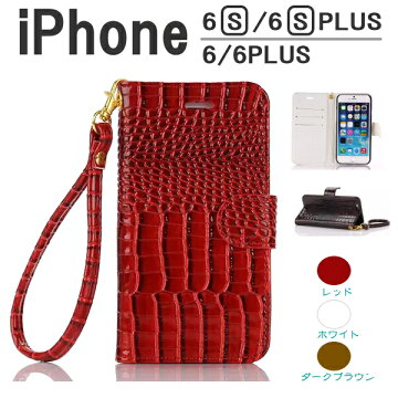 �ڤ�����¨Ǽ������̵��iphone6s�����ե���6��������Ģ��iphone6splus������iphone6������iphone6plus��Ģ���������iphone���?�����륨�ʥ����쥶��������쥢���ۥ�6���������ޥۥ��ޡ��ȥե���ץ饹���ȥ�å�