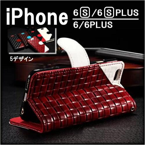 4798560f67 【手作りの】 amazon iphone6ケース 手帳型 エルメス,CHANEL iphone6ケース 手帳型 送料無料 人気 ...