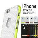 iphone8 iphone7 plus iphone6s iphone6splus iPhone スマホケース 保護フィルム付き アイフォン 6 プラス iphone6plus TPU カバー 窓 バンパー 父の日 アイホン6 おしゃれ かわいい ストラップ穴 スマホ カバー スマートフォン 薄型 軽い スリム PCフレーム