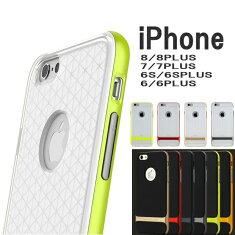 【あす楽即納】iphone7iphone7plusiphone6sケースiphone6splusiPhoneケースアイフォン6プラスiphone6plusケースTPUカバー窓バンパー父の日アイホン6おしゃれかわいいストラップ穴スマホカバースマートフォン薄型うすい軽いスリムPCフレーム