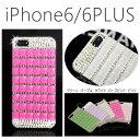 アウトレット ワケあり outlet iPhone6 ケース iphone6plus ケース カバー アイホン6ケース iPhone 6 アイフォン6 ケース iphone6 ケース iphone6 plus ケース 大人気 かわいい おしゃれ iphoneカバー スマホケース 薄型 スリム クリスタル ラインストーン おすすめ