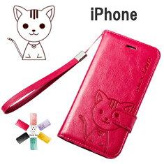 送料無料iphone6ケース手帳猫ネコ子猫手帳型ケース大人気かわいいおしゃれiphoneカバースマホケースレザーケースアイホン6ケースアイフォン6ケースiPhone64.7インチ同色のストラップ付き