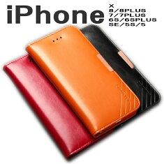 iPhone7ケースiphone7plusiPhone6手帳iPhone6sカバーマグネット内臓スマホ手帳型おしゃれアイフォン手帳型ケースカバーレザースマートフォン父の日iphoneseiphone6splusiphone6plusアイフォンアイホン本革おしゃれiphone5siphone5スマホ皮