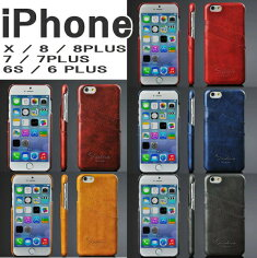���ݸ�ե����ץ쥼��ȡ�����̵��iphone7iphone7plusiphone6s������iphone6splus�����ե���6������iphone6������iphone6plus���С������ۥ�6���������̥����쥶��������줫�襤�����ޥۥ��ޡ��ȥե�����ץ饹��͵��������ᥫ���ɼ�Ǽ