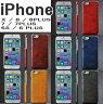 iphone7ケース スマホケース 保護フィルム付き 送料無料 iphone7 iphone7plus iphone6s ケース iphone6splus アイフォン6 iphone6 ケース iphone 6 plus カバー アイホン6ケース 軽量 スリム レザー おしゃれ かわいい スマホ スマートフォン 皮 プラス 大人気 カード収納
