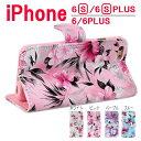 アウトレット ワケあり outlet iphone6s ケース iphone6splus 手帳型 iPhone6ケース iPhone6Plus ケース 手帳型 iPhone6 手帳型 ケース iphone6 Plus 手帳型 iphone 6 plus 手帳 革 アイフォン6 ケース アイフォン6 Plus 皮 花 花柄