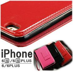 iPhone6ケースiPhone6PLUS手帳型ケース送料込メール便高級感おしゃれシンプルかわいい手帳革アイフォン6ケース皮レザー手帳タイプブック型アイホン6カバーオシャレ人気アイホン6ケースiphoneカバースマホケースストラップ付