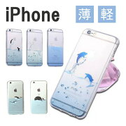 iPhone6TPU������iphone6PLUS����饯�������륫�ڥ󥮥󥢥����̶˷��ߥ����ۥ�6�����������ե���6���������餫���꿨��Τ���iphone���С����ޥۥ������������������̷ڤ�����प�����ᤪ�㤤��������