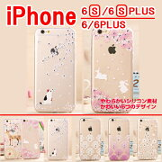 �ڤ�����¨Ǽ������̵��iphone6s�������ͥ������������ĥ꡼���Ρ�iphone6splusiPhone6������ưʪ�����ե���6�ͤ��ץ饹iphone6plus���������ꥳ��ѽ���С�����饯����iphone������줫�襤����͵����ޥ���������