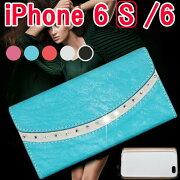 iPhone6�������������㥹��iphone6s���������饭�饢���ե���iphone�����������ե���饤�ȡ����Ģ�������ɼ�Ǽ���եȥ������쥶�����襤��������