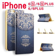 iphone6��Ģ�������������������iphone6s������iphone6splusiPhone6������iphone6plus�����������ۥ�6��͵����ޥۥ��ޡ��ȥե�������̵���������̤�������