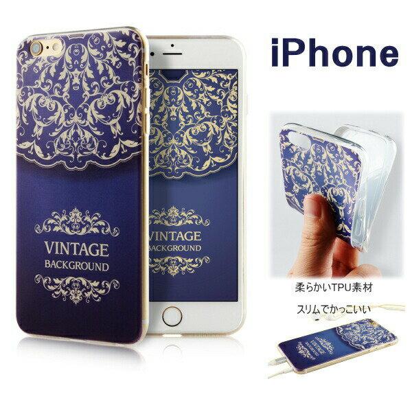 iphone6�����������������iphone6s���㥱�åȥ�����iphone6splusiPhone6������iphone6plus�����������ۥ�6��͵����ޥۥ��ޡ��ȥե�������̵���������̤�������