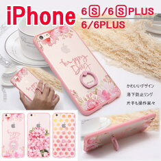 iphone6������iphone6s�������֥ե�iphone6splusiPhone6�������ϥåԡ�iphone6plus����������դ������ۥ�6���������͵����ޥۥ��ޡ��ȥե�������̵���������̤�������