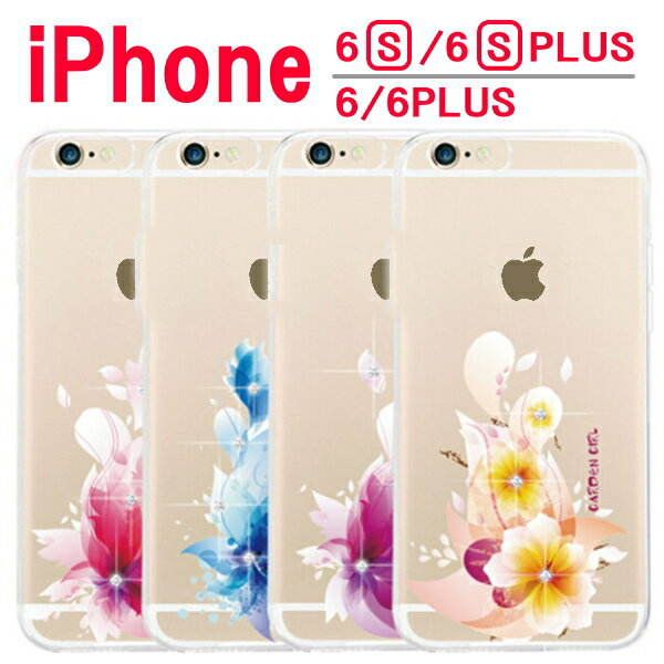 iphone6������iphone6s�������֥ե�iphone6splusiPhone6���������饭�餫�襤��iphone6plus�����������ۥ�6��͵����ޥۥ��ޡ��ȥե�������̵���������̤�������