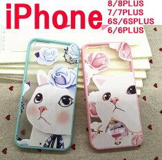 iphone6sケース猫かわいいiPhone6ケースキャラクターネコiphone6splusバラサクラアイフォンiphoneケースねこアイフォン新商品スリム薄くて丈夫